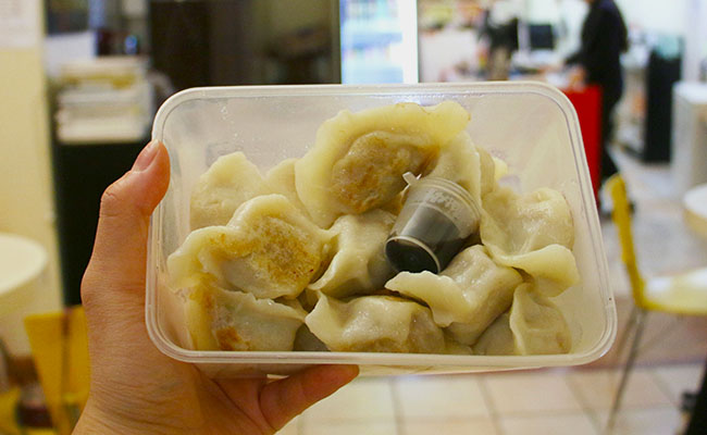 The Best Dumplings in the City | Auckland | Heart of the City