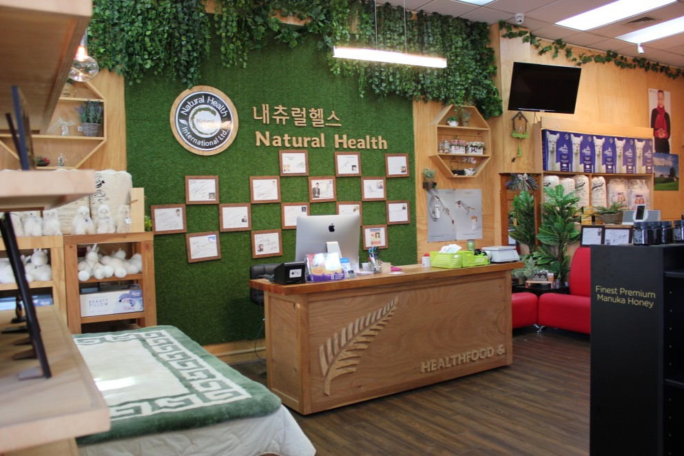 Natural Health store interior