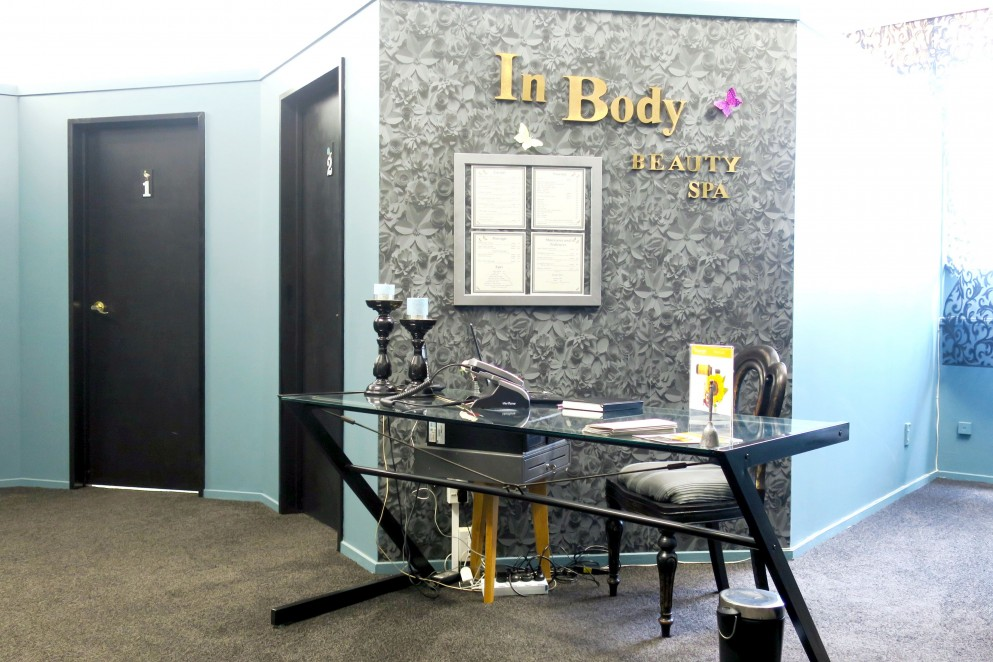 InBody reception area