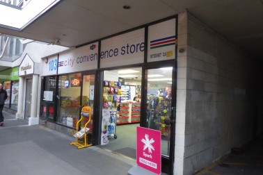 City Convenience 103 Albert St
