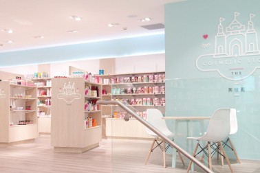 The Cosmetic Store